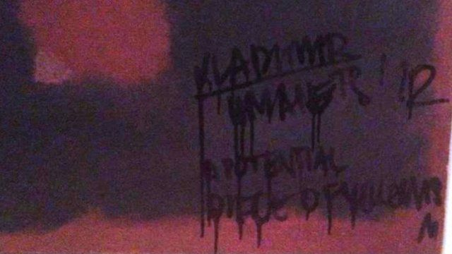 A photo of the defaced painting by Mark Rothko at the Tate Modern