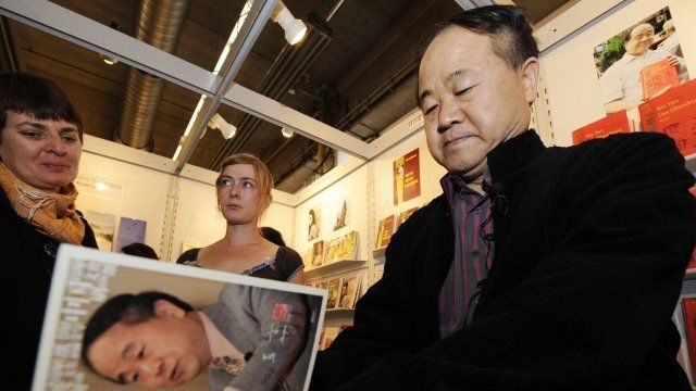 Chinese author Mo Yan taking part in a reading at the 61st Frankfurt Book Fair in Frankfurt (2009)
