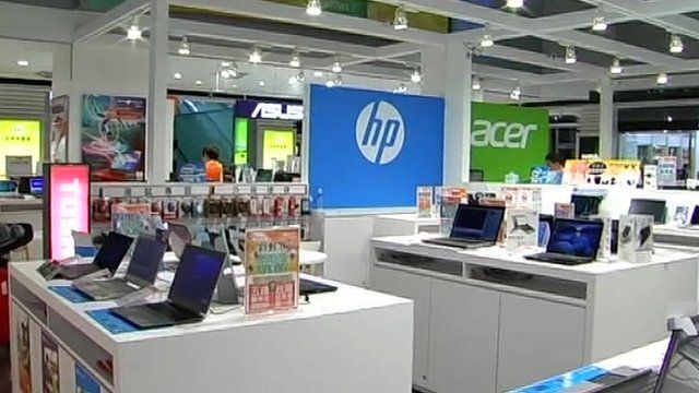 Electronics store in Taiwan