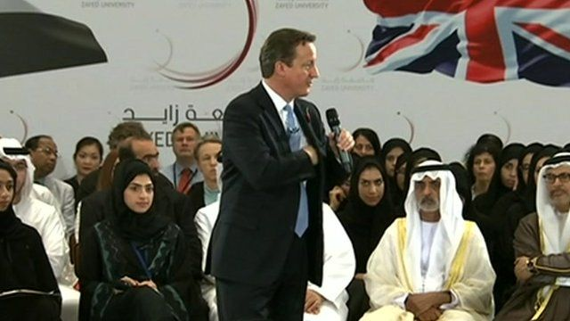 David Cameron interrupted by phone in Dubai