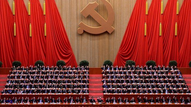 Leaders of the Chinese Communist Party