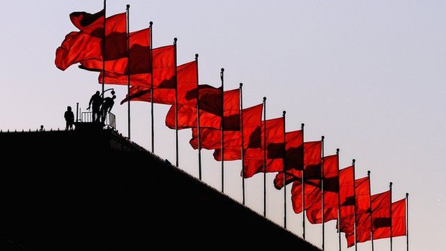 The 18th CPC National Congress