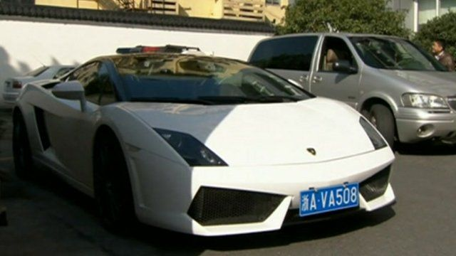 Lamborghini owned by daughter of Zong Qing Hou