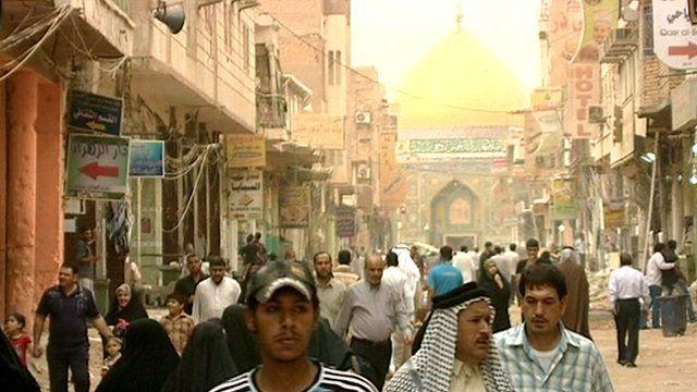 Street in Najaf