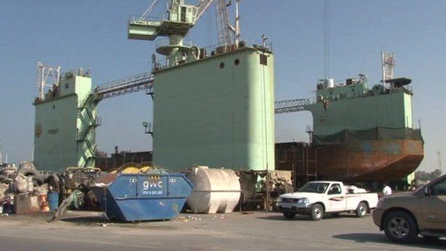 Industrial free zone in UAE