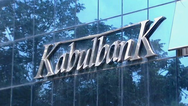 Kabul Bank building with sign