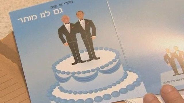 A same sex wedding card