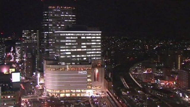 Tokyo during quake
