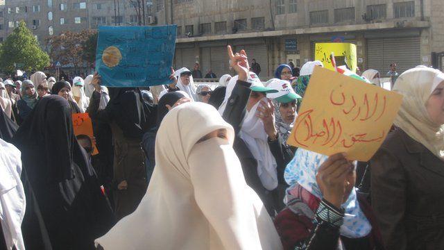 Women protesting in Amman