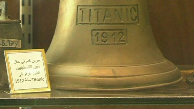 A bell was made to commemorate Palestinians who died on the Titanic.
