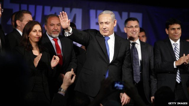 Benjamin Netanyahu on stage