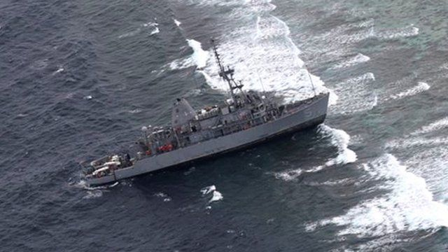USS Guardian, a US Navy minesweeper