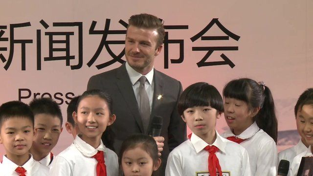 David Beckham with a group of Chinese children