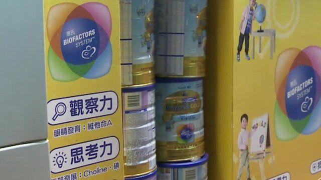 Baby milk in Hong Kong