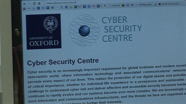 Cyber security centre website