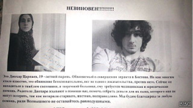 Boston bombings: Pro-Tsarnaev posters in Chechnya