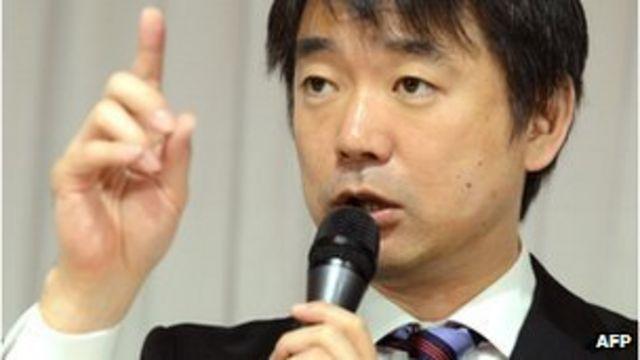 Japan WWII 'comfort women' were 'necessary' - Hashimoto