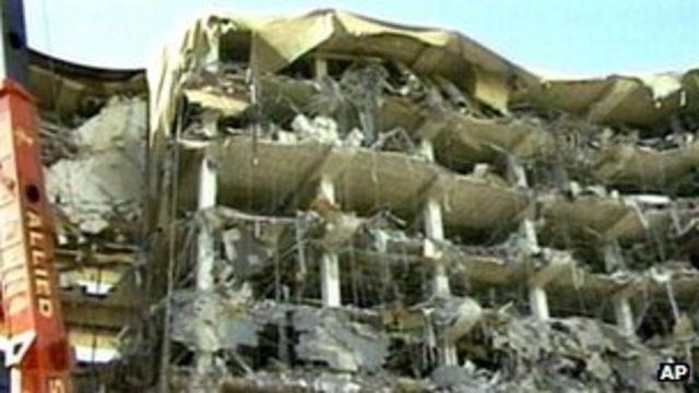 US no-fly error 'allowed terrorists on planes'