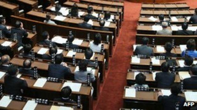 Japan votes to adopt child abduction treaty