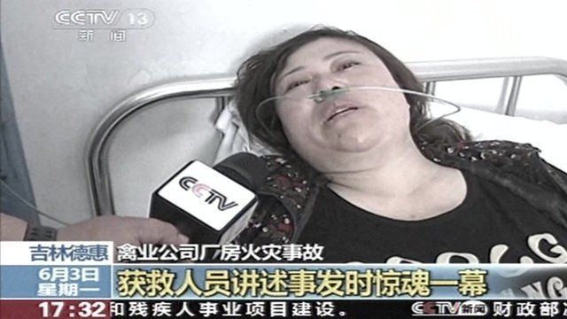 Woman describes China poultry plant fire