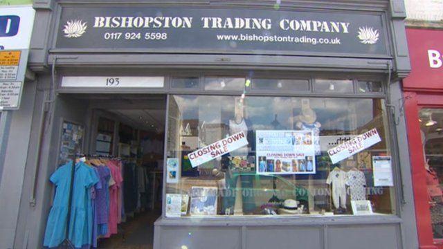 Bishopston Trading Company shop front