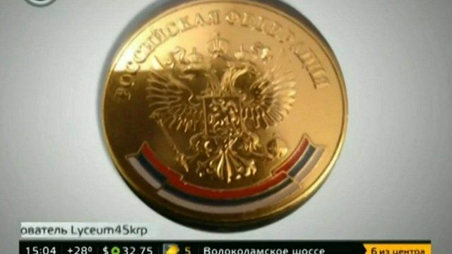 Screengrab from Russian TV showing medal given to school leavers [From Moskva-24]