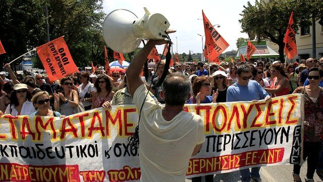 Protesters take part in an anti-austerity rally in Greece on 16 July