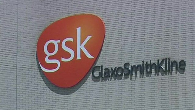 GSK logo on the side of a building