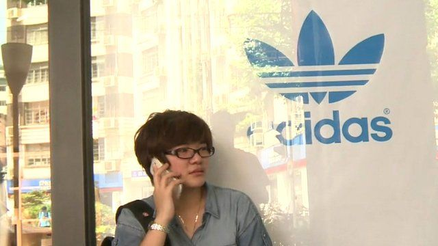 Young Chinese by Adidas logo
