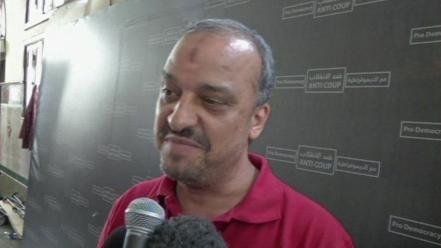Mohamed el-Beltagy
