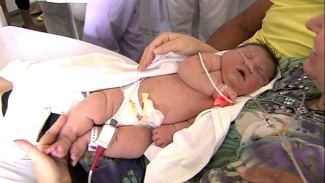 Baby Maria Lorena