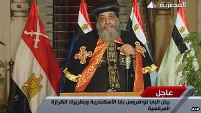 Egypt's Coptic Pope concerned over risks of attacks