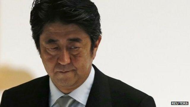 China media: Japan PM criticised