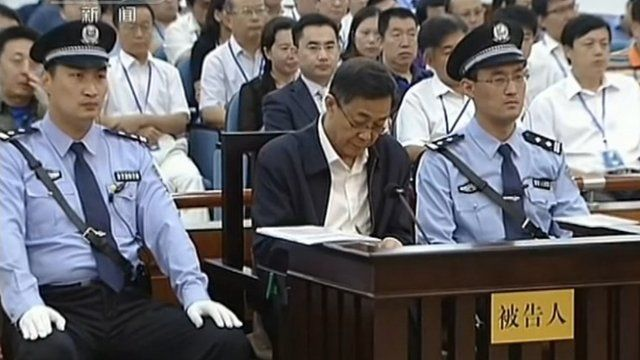 Bo Xilai flanked by police officers
