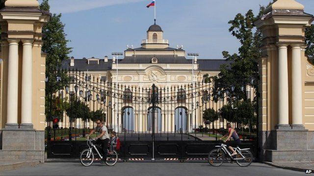 Constantine Palace gates in Strelna near St.Petersburg, Russia