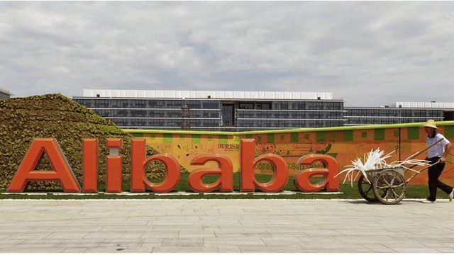 Alibaba headquarters