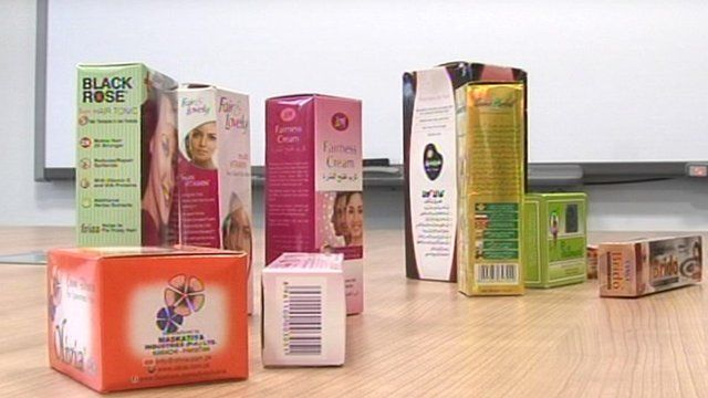 Seized cosmetic products