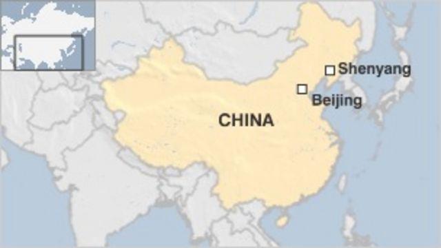 Social media outcry over China vendor execution
