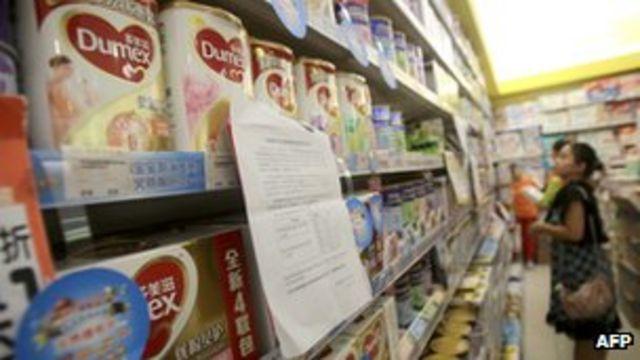 Danone unit investigates fresh China bribery claims