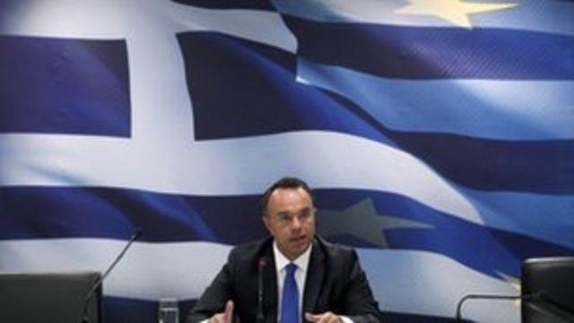 Greece forecasts it will emerge from recession in 2014