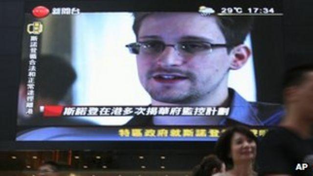 Power surges 'cripple NSA data centre'
