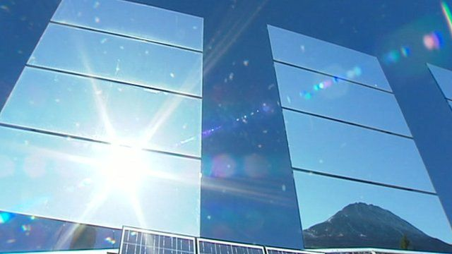 Giant mirrors