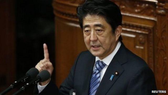 Japan will stand up to China, says PM Shinzo Abe