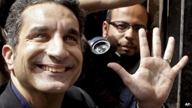 Egypt athlete 'stripped of gold medal' for Morsi support
