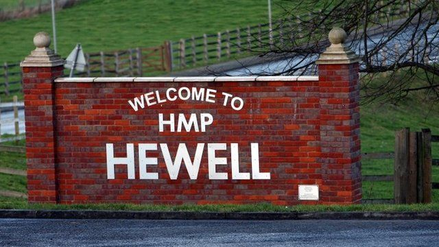 Entrance to Hewell Prison