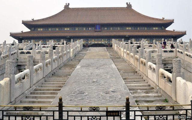 300-ton marble carving in front of the Hall of Supreme Harmony in the Forbidden City, Beijing, China