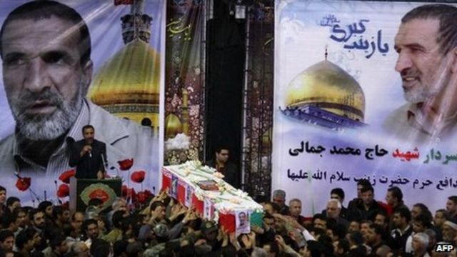 Iran buries Guards commander 'killed in Syria'