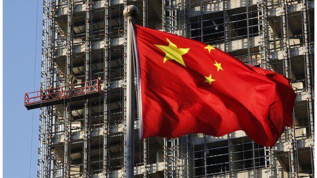 Beijing construction site