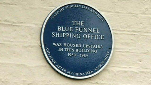 Blue plaque Chinatown