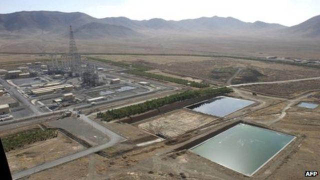 Iran nuclear crisis: UN inspectors visit Arak plant